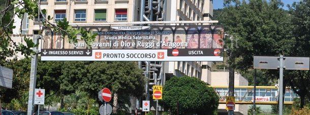 """Nuovo blocco operatorio per le sale del """"Ruggi"""" a Salerno"""