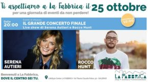 La Fabbrica: domani l'apertura dell'area shopping & food court